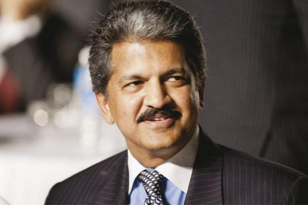 anand mahindra's biography